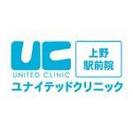 ユナイテッドクリニック東京駅前院 11/10開院予定です。