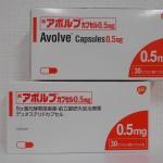 アボルブ処方の対応について
