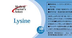 31391seal_lysine