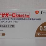 DSCN0622 (1)