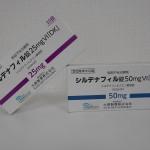 シルデナフィル錠VI「DK」処方