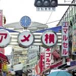 japan-217883_1920