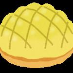 春のパン祭り「メロンパン編」
