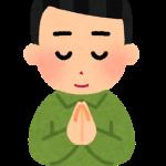 医薬祖神・五條天神社で健康祈願