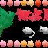 chinese-new-year-4682763_640