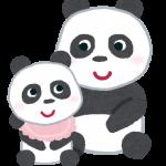 「パンダのもり」一般公開