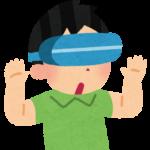 VRで上野動物園